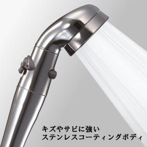 アラミック シャワーヘッド ST-X3B 節水シャワー プレミアム シルバー|hc7|11