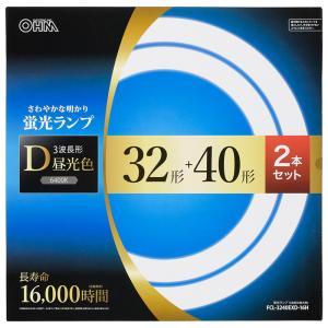 オーム電機 丸形蛍光ランプ 32形+40形 3波長形昼光色 長寿命タイプ 2本セット FCL-3240EXD-16H DIY.com