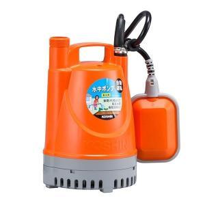 【送料無料】工進 清水用 水中ポンプ YK-625A (60ヘルツ) 自動運転 [渇水対策 農家 園芸 農機具 風呂水 吸水 排水 洗車]|hc7