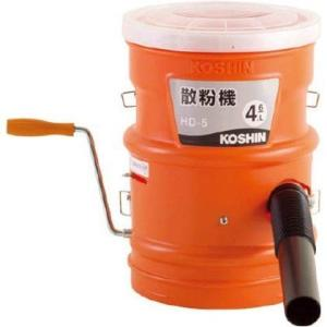 散粉機 HD-5 工進 [肥料 散布 家庭菜園 園芸 畑作 ガーデニング]|hc7