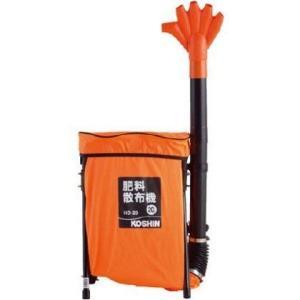 肥料散布機 HD-20 工進 [肥料 散布 家庭菜園 園芸 畑作 ガーデニング]|hc7