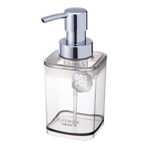 アスベル ディスペンサー 泡タイプ AN300 グレー アスベル [詰め替えボトル 泡用 ハンドソープ ]の画像