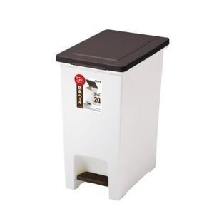 R防臭 エバンペダル20 (ブラウン) ゴミ箱 アスベル ASVEL [20L ペダル式ゴミ箱 ごみ箱 ダストボックス フタあり キッチン用品 brown くず入れ]|hc7