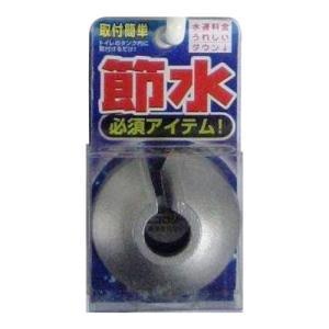 節水リング C124-769 カクダイ [水道用品 パーツ] hc7