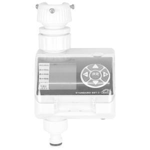 散水タイマー スタンダード SST-3 藤原産業 [園芸用品 散水用品 散水タイマー]|hc7