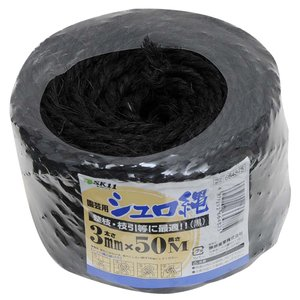 シュロ縄 黒 ヒラマキ 3X50 藤原産業 [園芸用品 農業資材 シュロ縄]|hc7