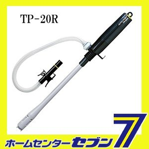 灯油ポンプ トーヨーオートポンプ TP-20R  三宅化学 [自動オートストップタイプ・単一形電動ポンプ]|hc7