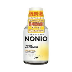 ノニオ マウスウォッシュ ノンアルコ-ル ライトハ-ブミント 80ml NONIO  ライオン 液体...