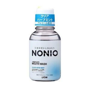 ノニオ マウスウォッシュ クリアハ-ブミント 80ml NONIO  ライオン 液体歯磨き 洗口液 ...