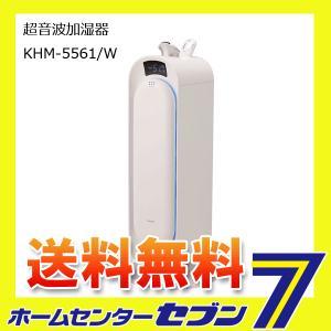超音波加湿器 KHM-5561W ホワイト コイズミ [リモコン アロマ対応 自動運転]|hc7