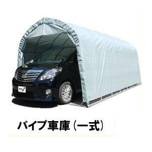 パイプ車庫 一式 3256B-GR(グレイユー) 大型BOX車用 角パイプベース式 3256BGR   (メーカー直送:代引き不可)|hc7