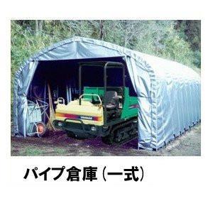 パイプ倉庫 一式 GR-59 埋め込み式 前幕カーテン式 GR(グレー)  GR59TSOR 南栄工...