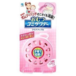 おむつゴミサワデー ピンク 2.7ml 小林製...の関連商品6