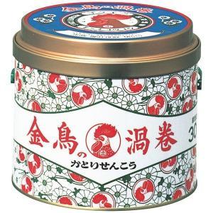 ■ 金鳥の夏、日本の夏。 一世紀以上の伝統に裏付けられた確かな品質、人体に安全性の高いピレスロイド系...