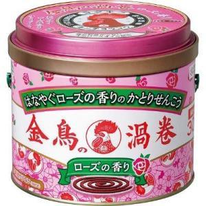 金鳥の渦巻 ローズの香り 缶 30巻  大日本除虫菊 虫除け 殺虫剤  ●金鳥の渦巻に、高品質なブル...