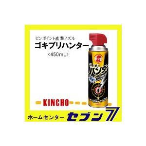 金鳥 ゴキブリハンター (450mL) 殺虫剤|hc7