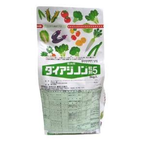 ダイアジノン 粒剤 5% (単品) 3kg 日本化薬 [殺虫剤 土壌害虫剤 農薬 ] hc7