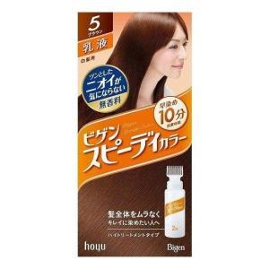 ホーユー ビゲン スピィーディーカラー 乳液 5 (ブラウン) 40g+60mL ホーユー [ヘアカラー 白髪染め]|hc7