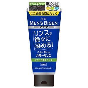 ホーユー メンズビゲン カラーリンス (ナチュラルブラック) 160g ホーユー [ヘアカラー 白髪染め]|hc7