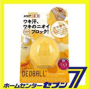 ロート製薬 デオボール シトラスソルベ(黄) 15g 制汗 デオドラント