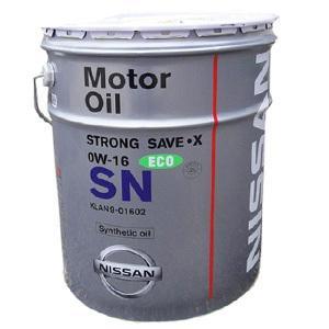 日産 SN ストロングセーブ X 0W-16 (20L) モーターオイル 化学合成油 KLAN 9-01602|hc7