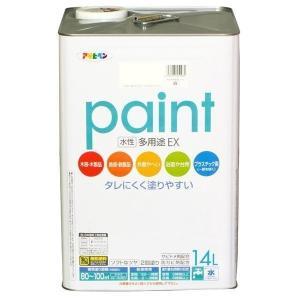 アサヒペン 塗料 水性多用途EX (14L) 送料無料