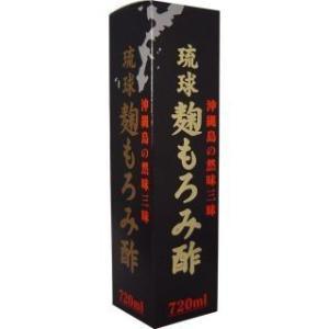 琉球 麹もろみ酢 720ml 単品1個|hc7