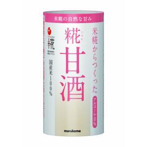 マルコメ プラス糀 米糀からつくった甘酒 125ml×18本 1ケース|hc7