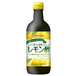 ★★ポッカサッポロ レモン酢 450ml×12本 (1ケース) 1ケース 送料無料|hc7