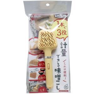 デイリープラス 計量できる味噌こし DH-2702 単品1個|hc7