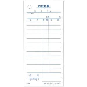 会計票 単式伝票12行 S-01 100枚×10冊入 単品1個|hc7