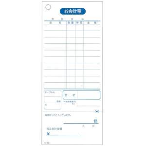 会計票 単式伝票(勘定書付)10行 S-02 100枚×10冊入 単品1個|hc7