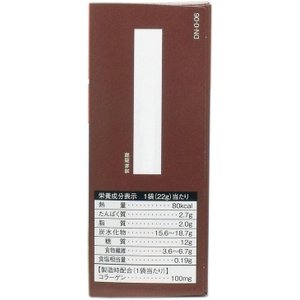 リセットボディ 豆乳おからビスケット 22g×4袋入 単品1個|hc7|04