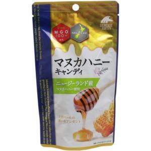 マヌカハニー キャンディー MGO100+ 10粒 単品1個|hc7