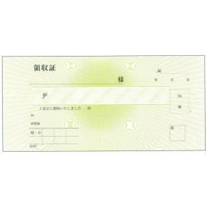 領収書 紙幣判 単式 R-107 50枚×20冊入 単品1個|hc7