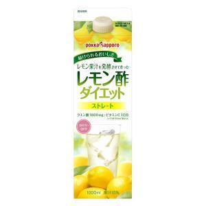 ★★ポッカサッポロ レモン酢ダイエット ストレート 1L×6本 (1ケース) 1ケース|hc7