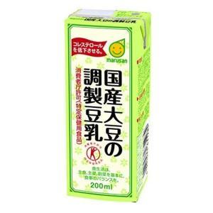 ★★マルサンアイ 国産大豆の調製豆乳 200ml×48本(2ケース) 2ケース|hc7