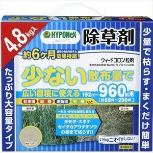 アールワイウィードコロン粒剤4.8キロ (4800G) アールワイウィードコロン粒剤4.8キロ 送料無料|hc7