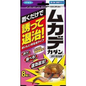 ムカデカダン誘引殺虫剤8個入 (8個) ムカデカダン誘引殺虫剤8個入|hc7