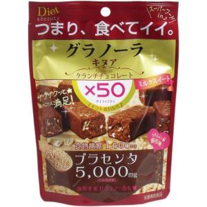 グラノーラ クランチチョコレート キヌア 7粒入 単品1個 hc7
