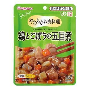 ★★和光堂 食事は楽し 鶏とごぼうの五目煮 100g×12個(1ケース)<区分2> 1ケース|hc7