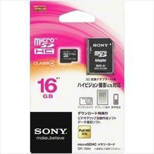 マイクロSDカード16GB SR−16A4 (1枚) マイクロSDカード16GB SR−16A4|hc7