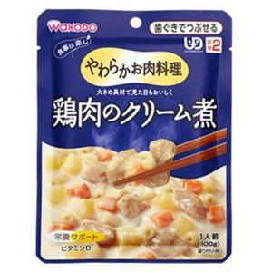 ★★和光堂 食事は楽し 食事は楽し 鶏肉のクリーム煮 100g×12個(1ケース)<区分2> 1ケース|hc7
