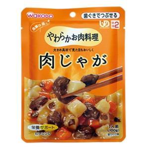 ★★和光堂 食事は楽し 肉じゃが 100g×12個(1ケース)<区分2> 1ケース|hc7