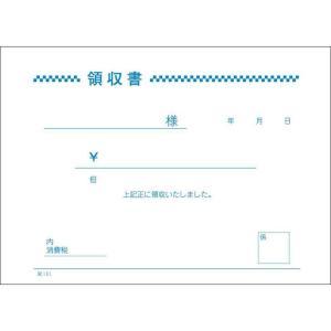 領収書 B7判 単式 白色横型 MR-101 100枚×5冊入 単品1個|hc7