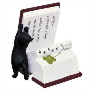 【取寄品】クロネコ[スマホスタンド]スマートフォンスタンド/猫と本 ねこ|hc7