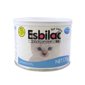 猫用粉ミルク パウダー猫用 (170g) エスビラック Esbilac|hc7