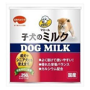 犬用ミルク ビタワンマミール 子犬のミルク 250g 粉末タイプ|hc7