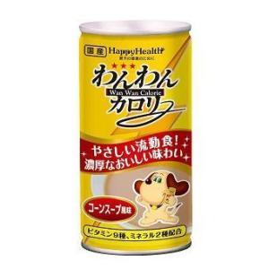 犬用バランス栄養補助ドリンク わんわんカロリー 190g|hc7