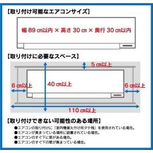 エアコンハンガー SE7500|hc7|05